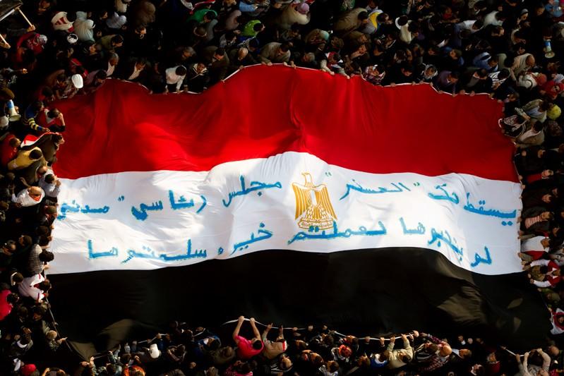 http://majahitij.com/files/gimgs/th-27_Egypt112.jpg
